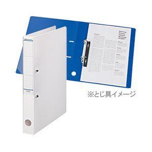 その他 Dリングファイル(タテ・2穴) ホワイト 1箱(40冊) FM-BASIC-011 WH-ハコ ds-1367888