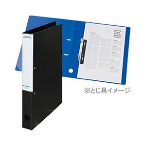 その他 Dリングファイル(タテ・2穴) ブラック 1箱(40冊) FM-BASIC-011 BK-ハコ ds-1367889