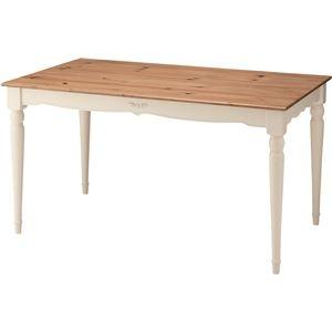 その他 ダイニングテーブル 【Vicky】ビッキー 長方形 木製(天然木) PM-859 ds-1386595