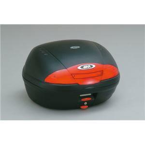 その他 【DAYTONA/デイトナ】GIVI(ジビ) E450NDランプナシ 黒 無塗装 ds-1419062