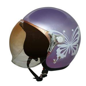 その他 ダムトラックス(DAMMTRAX) ジェットヘルメット NEW チアーバタフライ PURPLE ds-1426248
