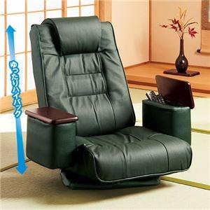 その他 本革ハイバックリクライニング回転座椅子 小物収納スペース/肘付き ダークグリーン(緑) ds-1429031