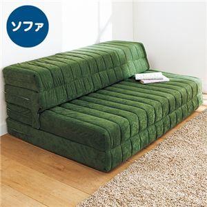 その他 3通りの使い方ができるマットレス 【2: セミダブルサイズ】 スウェード調 グリーン(緑) ds-1429213