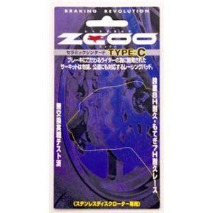 その他 ZRM-S002C ZCOOブレーキパッド タイプC 【バイク用品】 ds-1443567