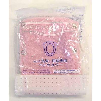 オカ 便座カバーパスチャー洗浄型 ピンク【100個セット】 4548622566321