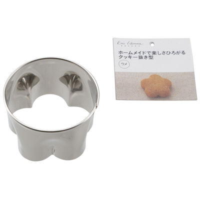 貝印 Kai House Select クッキー抜型 梅【500個セット】 4901601299403