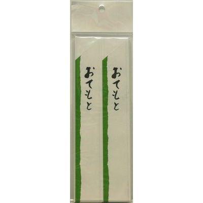 大和物産 箸袋 草線太 100枚【100個セット】 4904681954316