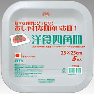 ペーパーウェア 洋食四角皿23×23cm 5P【120個セット】 4952893012249【納期目安:1週間】