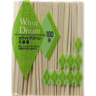 シンワ ホワイトアスペン元禄箸裸100膳【50個セット】 4973631058237