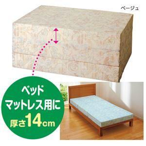 その他 バランスマットレス 【12: ダブルサイズ/厚さ約14cm】 日本製 ベージュ ds-1454865