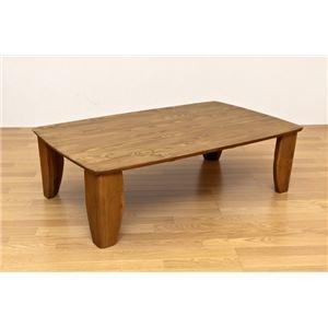 その他 浮造りセンターテーブル/折りたたみローテーブル 【長方形 幅120cm】 木製【代引不可】 ds-1224616
