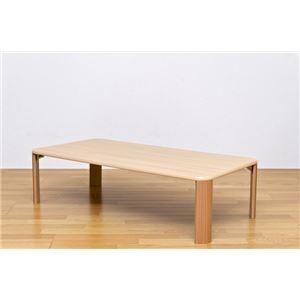 その他 伸長式折りたたみローテーブル/継脚フォールディングテーブル 【120cm×60cm】 ビーチ ds-1225006