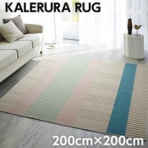 その他 スミノエ ラグマット NEXTHOME KALERURA RUG カレルラ ラグ 200×200cm 正方形 アイボリー 【日本製】 ds-1255287