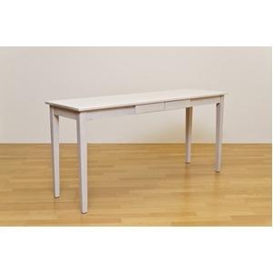 その他 木製テーブル 【長方形 150cm×45cm】 引出し2杯付き ホワイトウォッシュ 木目調 〔リビング/ダイニング/作業台〕【代引不可】 ds-1258296