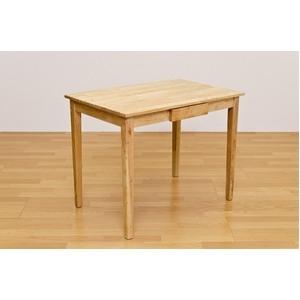 その他 木製テーブル 【長方形 90cm×60cm】 引出し1杯付き ナチュラル 木目調 〔リビング/ダイニング/作業台〕【代引不可】 ds-1258304