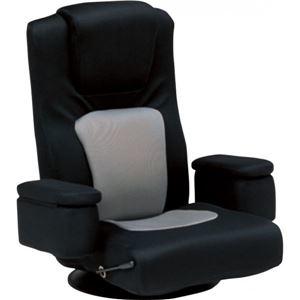 その他 リクライニング回転座椅子 肘掛け 頭部枕付/背部ガス圧無段階リクライニング 黒(ブラック) 【代引不可】 ds-1314066