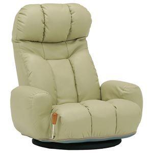 その他 リクライニング座椅子(パーソナルチェア/フロアチェア) 幅75cm ポケットコイル座面 肘付き ライトグレー【代引不可】 ds-1314538