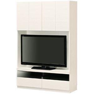 その他 壁面テレビ台/テレビボード 【幅120cm】 ホワイト 日本製 『PORTALE ポルターレ』 ds-1408459