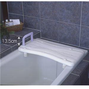 その他 バスボードGR 幅36cm×長さ74cm×高さ25cm 豊通オールライフ (入浴用品/介護用品) ds-1450726