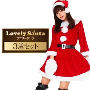 その他 サンタ コスプレ 赤 レッド レディース <帽子&ベルト&手袋セット> まとめ買い 【Peach×Peach ラブリーサンタクロース レッド(赤) ワンピース Mサイズ (×3着セット) 】 クリスマスコスプレ サンタクロース衣装 ds-1481551