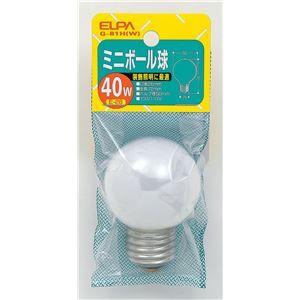 その他 (業務用セット) ELPA ミニボール球 電球 40W E26 G50 ホワイト G-81H(W) 【×25セット】 ds-1484157