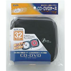 その他 (業務用セット) ELPA CD・DVDキャリングポーチ 32枚用 ブラック CDKE-32(BK) 【×20セット】 ds-1484501