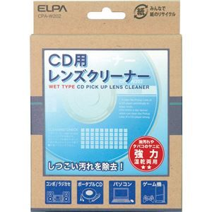 その他 (業務用セット) ELPA レンズクリーナー CD用 湿乾両用 CPA-W202 【×10セット】 ds-1484788