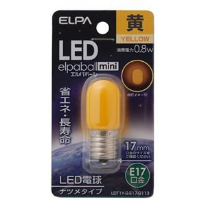 その他 (まとめ) ELPA LEDナツメ球 電球 E17 イエロー LDT1Y-G-E17-G113 【×20セット】 ds-1485067