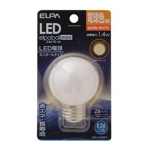 その他 (業務用セット) ELPA LED装飾電球 ミニボール球形 E26 G50 電球色 LDG1L-G-G271 【×10セット】 ds-1485094