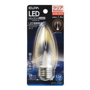 その他 (業務用セット) ELPA LED装飾電球 シャンデリア球形 E26 クリア電球色 LDC1CL-G-G337 【×10セット】 ds-1485415