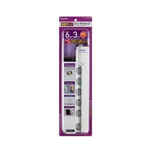 その他 (業務用セット) ELPA LEDランプスイッチ付タップ 横挿し 6個口 3m WLS-LY630MB(W) 【×5セット】 ds-1485665