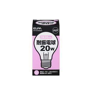その他 (業務用セット) ELPA 耐震電球 20W E26 クリア EVP110V20WA55C 【×35セット】 ds-1485712