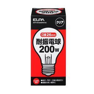 その他 (業務用セット) ELPA 耐震電球 200W E26 クリア EVP110V200WA75C 【×30セット】 ds-1485717