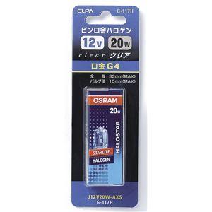 その他 (まとめ) ELPA ピン口金ハロゲン電球 20W G4 クリア G-117H(20W) 【×10セット】 ds-1486027