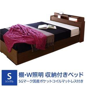 その他 棚W照明 収納付きベッド シングル SGマーク国産ポケットコイルマットレス付 ブラウン 【代引不可】 ds-1502601