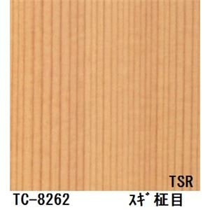 その他 木目調粘着付き化粧シート スギ柾目 サンゲツ リアテック TC-8262 122cm巾×4m巻【日本製】 ds-1503046