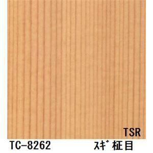 その他 木目調粘着付き化粧シート スギ柾目 サンゲツ リアテック TC-8262 122cm巾×7m巻【日本製】 ds-1503048