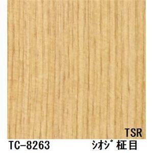 その他 木目調粘着付き化粧シート シオジ柾目 サンゲツ リアテック TC-8263 122cm巾×4m巻【日本製】 ds-1503053