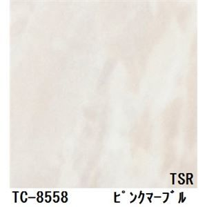 その他 石目調粘着付き化粧シート ピンクマーブル サンゲツ リアテック TC-8558 122cm巾×5m巻【日本製】 ds-1503082