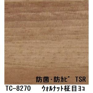 その他 抗菌・防カビ仕様の粘着付き化粧シート ウォルナット柾目(木目調)ヨコ サンゲツ リアテック TC-8270 122cm巾×4m巻【日本製】 ds-1503137