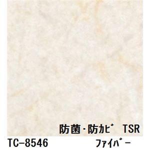 その他 抗菌・防カビ仕様の粘着付き化粧シート ファイバー サンゲツ リアテック TC-8546 122cm巾×7m巻【日本製】 ds-1503160