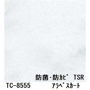 その他 抗菌・防カビ仕様の粘着付き化粧シート アラベスカート サンゲツ リアテック TC-8555 122cm巾×4m巻【日本製】 ds-1503172