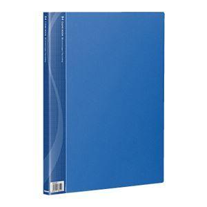 その他 (業務用セット) B4クリアブック 20ポケット ベーシックカラー CB1022B-N ブルー【×10セット】 ds-1521778