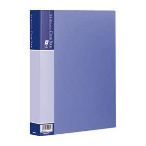 その他 (業務用セット) クリアブックE/ベーシックカラー A4 80P CBE-1035B ブルー【×10セット】 ds-1521871