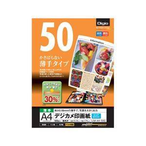 その他 (業務用セット) インクジェット用紙 デジカメ印画紙 強光沢・薄手 A4 50枚 LSK-A4-50G【×5セット】 ds-1522001