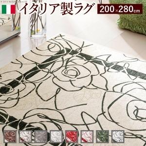 その他 イタリア製ゴブラン織ラグ Camelia〔カメリア〕200×280cm ラグ ラグカーペット 長方形 2 :アイボリーレッド【代引不可】 ds-1204917