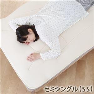 その他 寝心地復活 ふかふか敷きパッド コンフォートプラス セミシングル 80×200cm 敷きパッド 日本製 スムースニット(アイボリー) ds-1205055