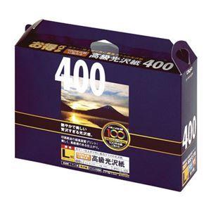 その他 (業務用セット)ナカバヤシ インクジェット光沢紙 100年台紙に貼れる高級光沢紙 L判:400枚 JPPG-L-400【×5セット】 ds-1522317