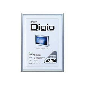 その他 (業務用セット) Digio デジタルプリントフレーム A3判/B4判兼用 DGF-DPA3【×10セット】 ds-1522757