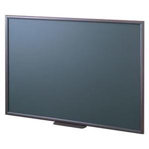 その他 (業務用セット) 木製黒板 900×600 WCF-9060D【×2セット】 ds-1522888
